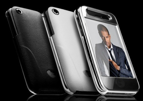 iSkin releases enigma case for the iPhone