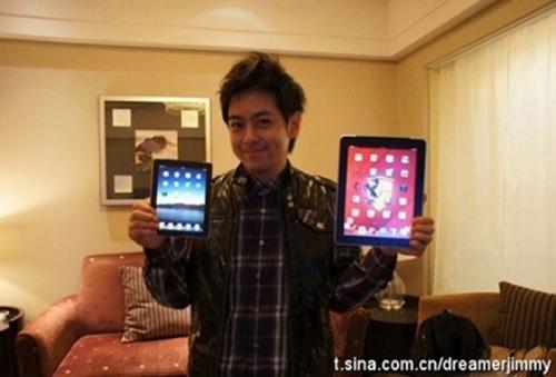 Photoshopped fake iPad Mini picture?