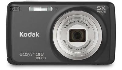 Kodak announces new cameras, printers