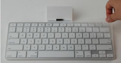 Macworld: Green Onions grows iPad hybrid keyboard/protector