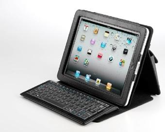Azend Group unveils Bluetooth wireless keyboard