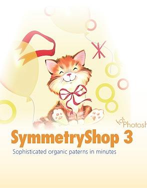 Artlandia brings SymmetryMill to SketchUp