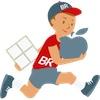 Boot Runner for Mac OS X runs to version 1.4