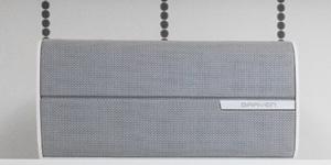 BRAVEN Premium Home speakers