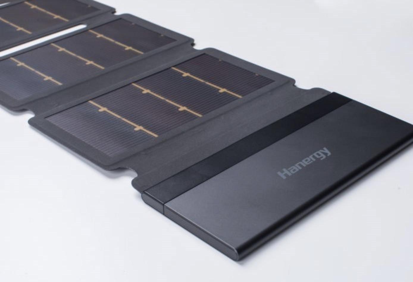 Kool Tools: Hangery solar charging pack