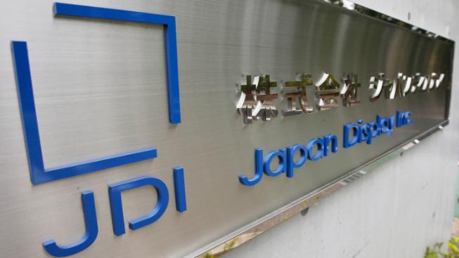 Apple could buy Japan Display's smartphone screen factory