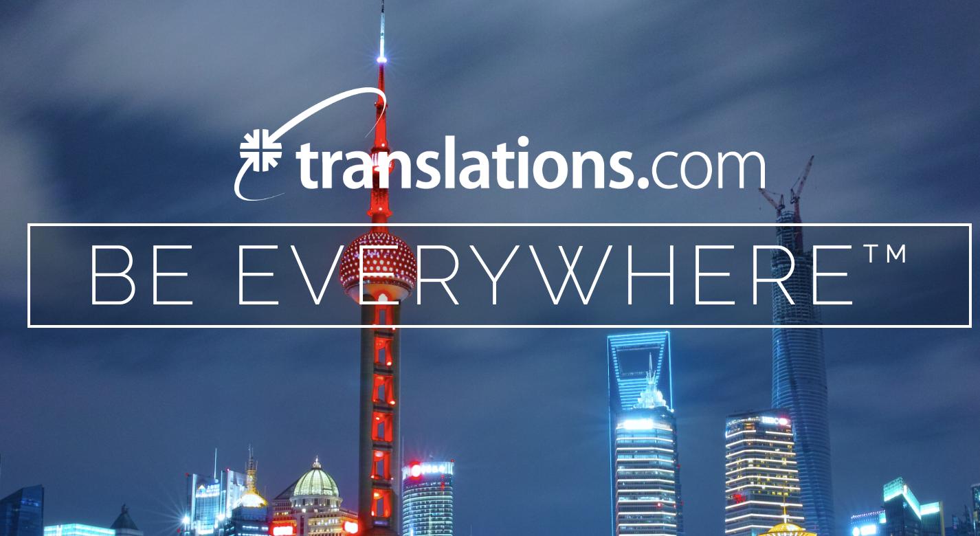 Translations.com announces Premiere level partnership with Adobe