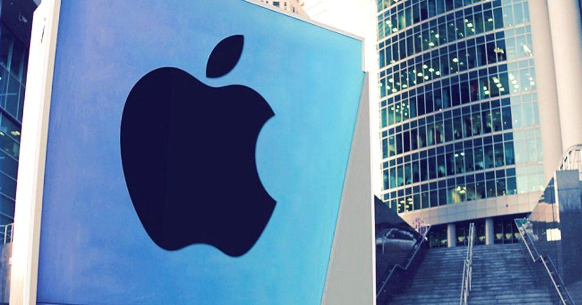 Apple's institutional ownership fell -58 basis points quarter-over-quarter